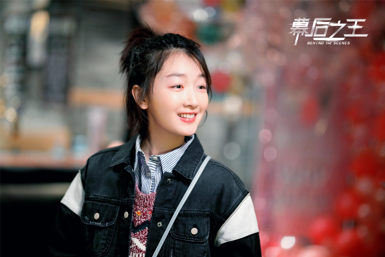 《幕后之王》即将登陆北京卫视 周冬雨罗晋讲