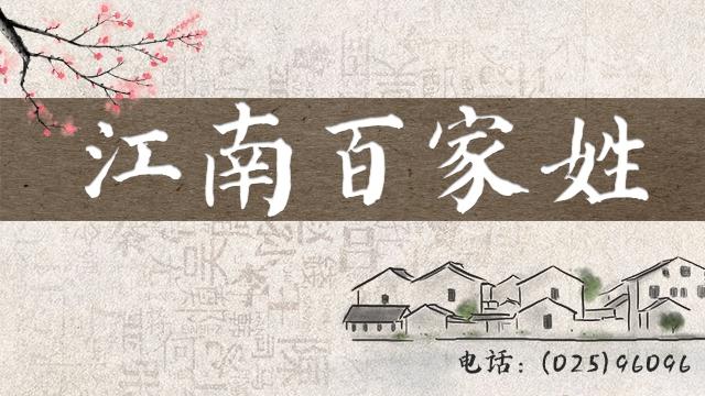 链接:读者留言   吴姓名人故事连载以后, 南通一位读者吴广才,写信